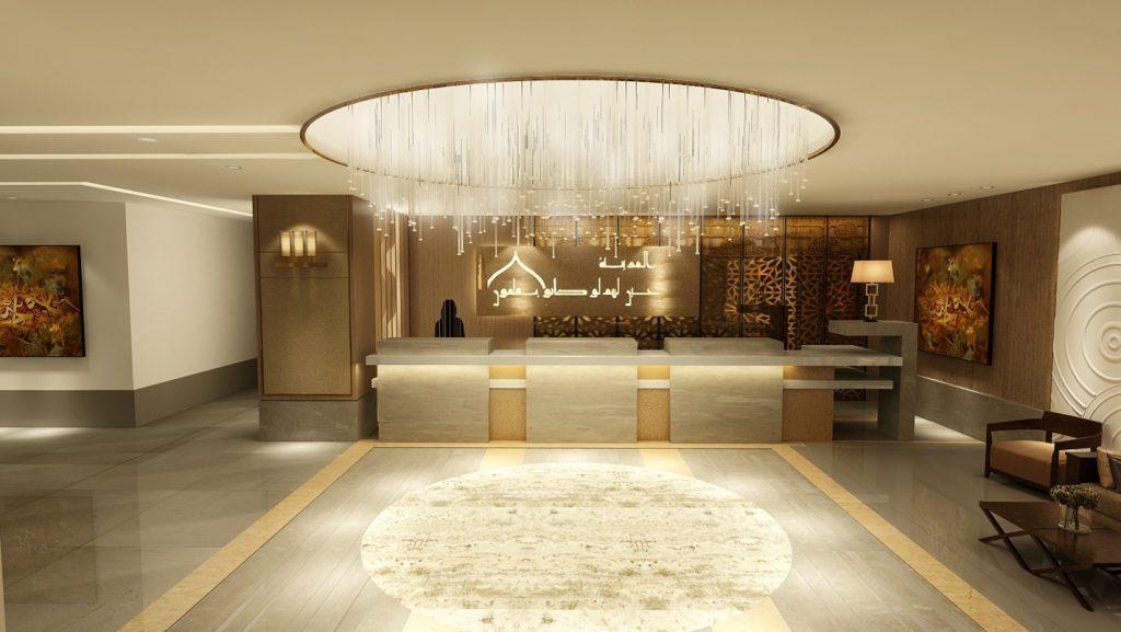 تجديد فندق المجيدي وتغيير اسمه لفندق إيلاف جراند