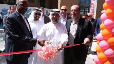 Photo of افتتاح أول مقهى دانكن دونتس على مستوى المنطقة