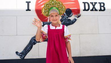 Photo of الدورة الثالثة من مهرجان ماتريوشكا في سيتي ووك