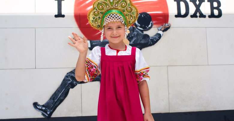 مهرجان ماتريوشكا في سيتي ووك