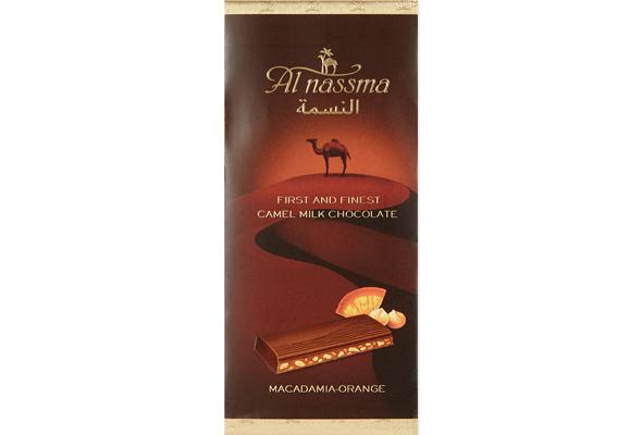شوكولاتة حليب الإبل