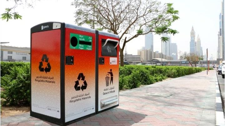 حاويات جديدة للنفايات في دبي
