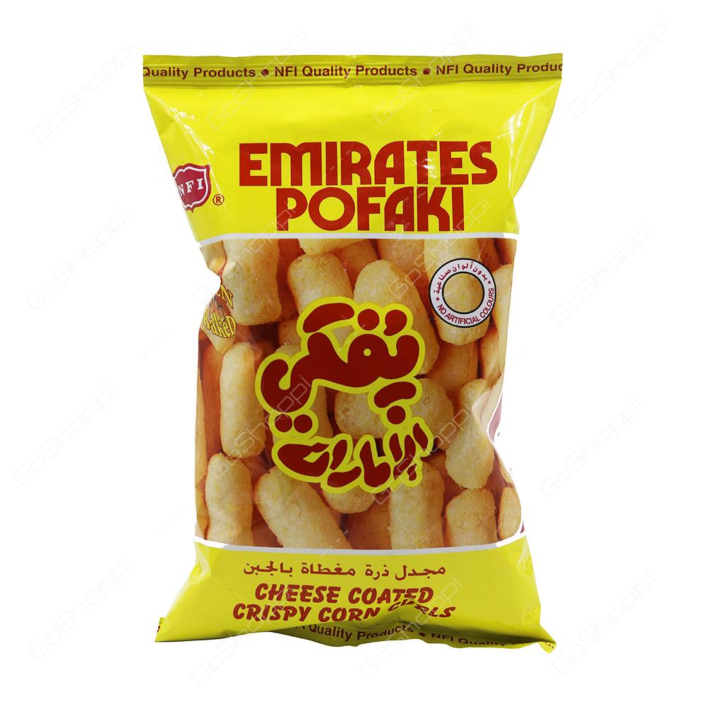 البطاطس الإمارتية Pofaki