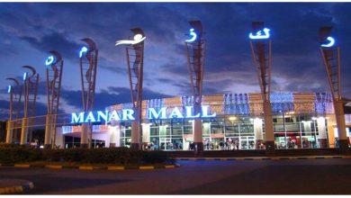 صورة افتتاح فندق روڤ منار مول عام 2020