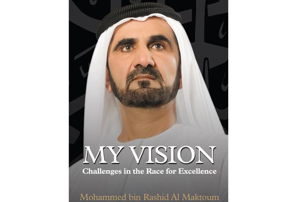 كتاب الشيخ محمد