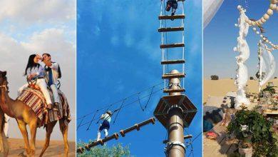 Photo of 5 مغامرات في الهواء الطلق يجب أن تخوضها قبل الصيف في دبي