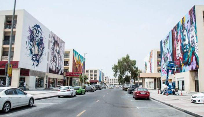 منطقة الكرامة في دبي