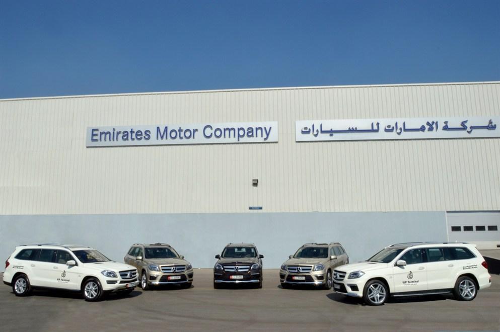 شركة الإمارات للسيارات