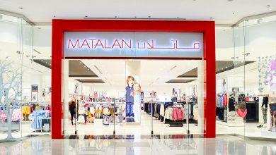 Photo of افتتاح متجر ماتَلان قريباً في مركز برجمان