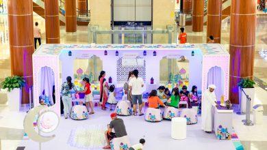 Photo of فعاليات مركز برجمان خلال شهر رمضان 2018