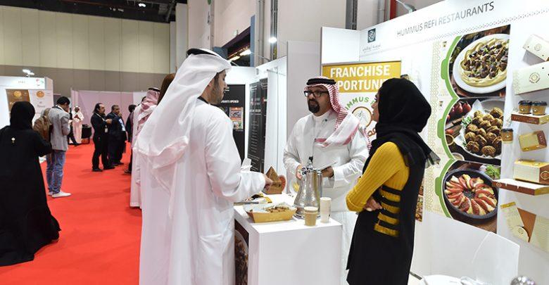 معرض الفرانشايز العالمي في أبوظبي