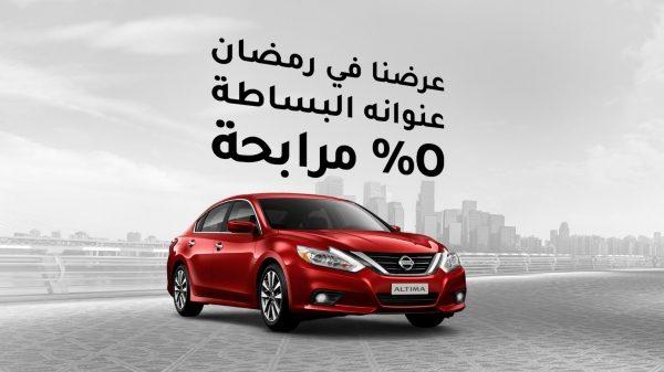 شركات السيارات في الإمارات