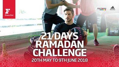 Photo of تحدي الـ 21 يوماً في رمضان من فيتنس فيرست