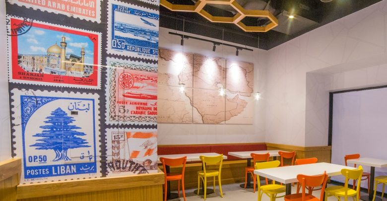 مطعم مشواري في أبوظبي