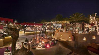 Photo of الخيمة الرمضانية في منتجع باب الشمس الصحراوي