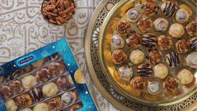 Photo of عرض رمضان بايتس بوكس من سينابون