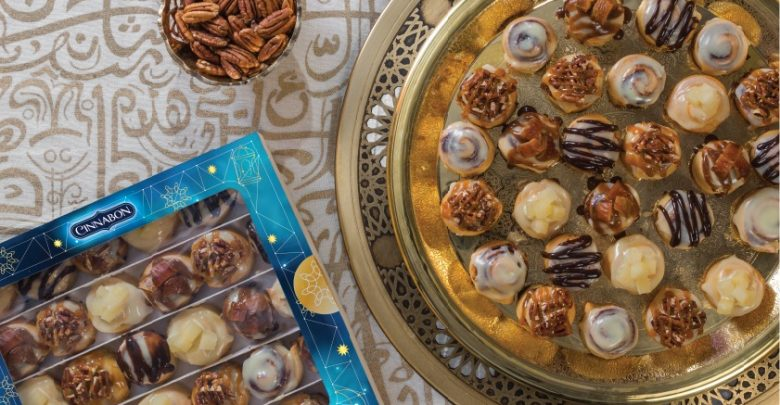 عرض رمضان بايتس بوكس من سينابون