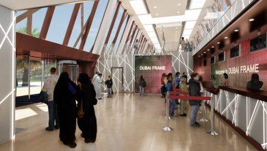 Photo of ميزات بطاقة دبي باس مسبقة الدفع