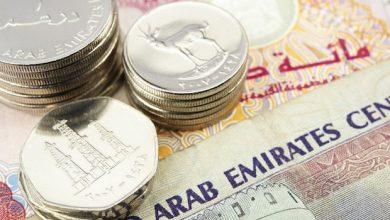 أغلى 24 وظيفة أجراً في دبي