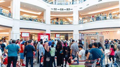 صورة حملة التخفيضات في مراكز ماجد الفطيم للتسوق