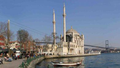 Photo of العادات الرمضانية في إسطنبول