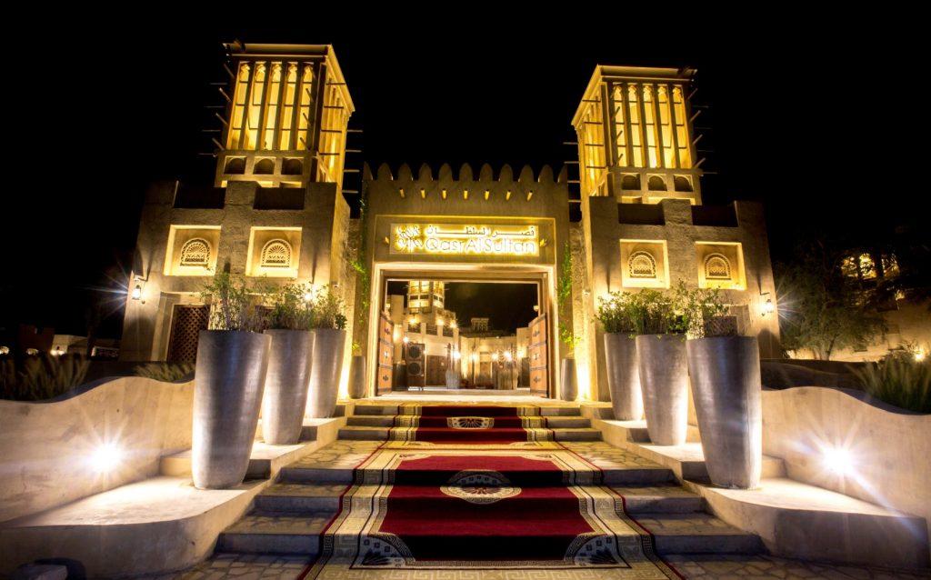 قصر السلطان