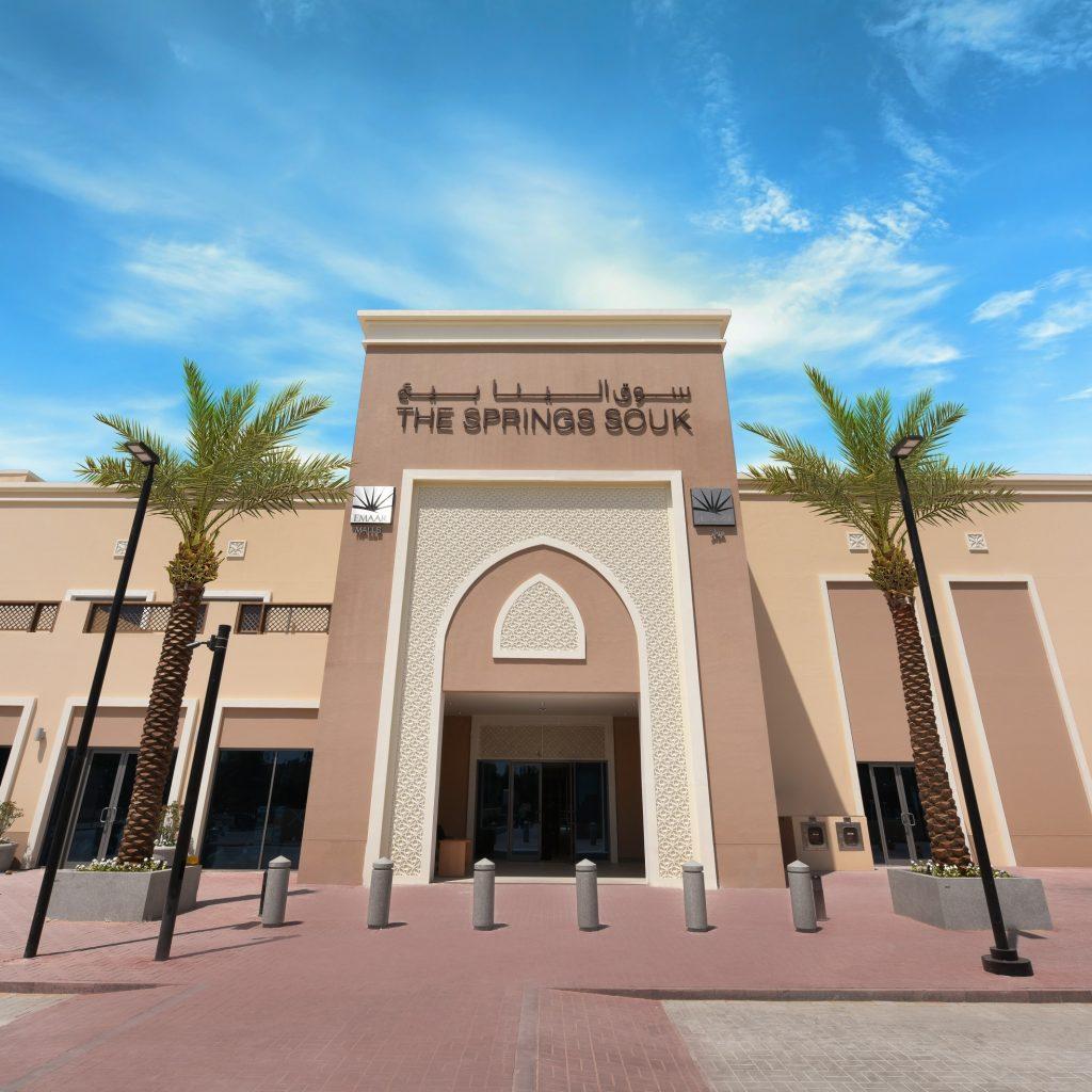 افتتاح سوق الينابيع في روعة الإمارات