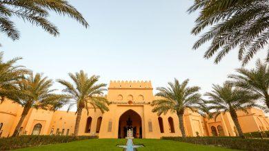 Photo of عروض عيد الفطر من فندق تلال ليوا