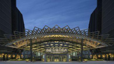 صورة إفتتاح التوسعة الجديدة لمركز الغاليريا للتسوق في جزيرة الماريه