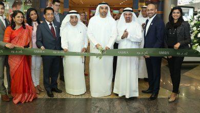 Photo of افتتاح المتجر الأول لعلامة أميرة في الإمارات
