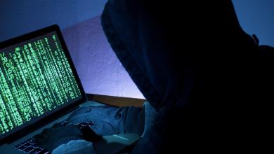 صورة كيف يمكنك الإبلاغ عن الجرائم الإلكترونية في دبي؟