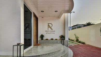 صورة افتتاح نادي ريفورم أثلتيكا الرياضي في دبي