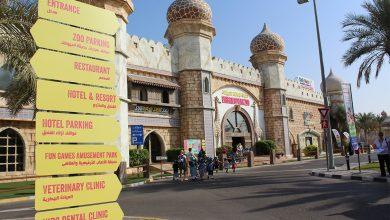 صورة جوائز وعروض عيد الفطر من منتجع وحديقة الإمارات للحيوانات