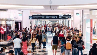 Photo of تخفيضات مراكز تسوق ماجد الفطيم خلال مفاجآت صيف دبي