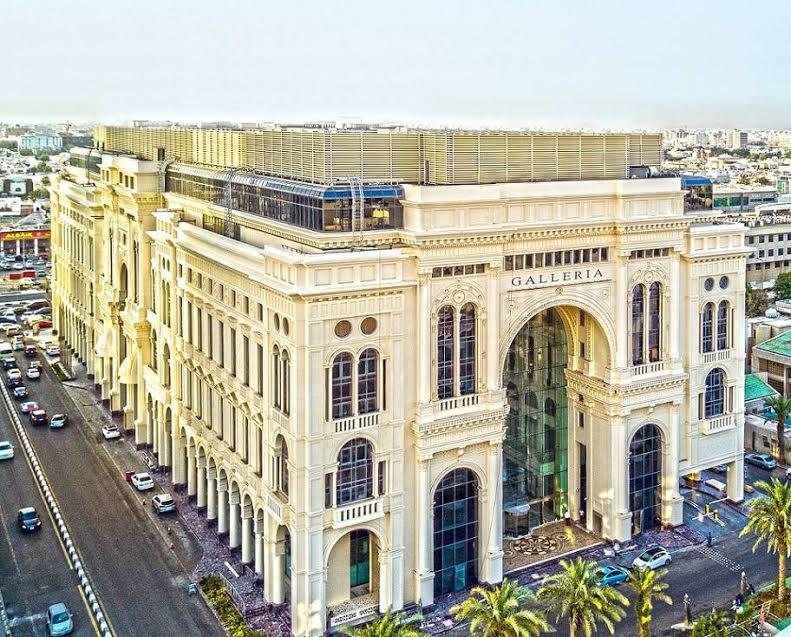 فندق غاليريا في مدينة جدة السعودية