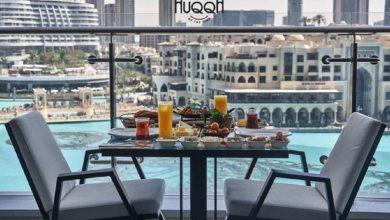 Photo of مطعم Huqqa للمأكولات التركية والعالمية