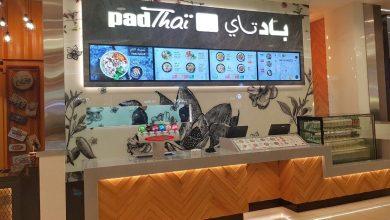 Photo of افتتاح مطعم باد تاي في مول الإمارات