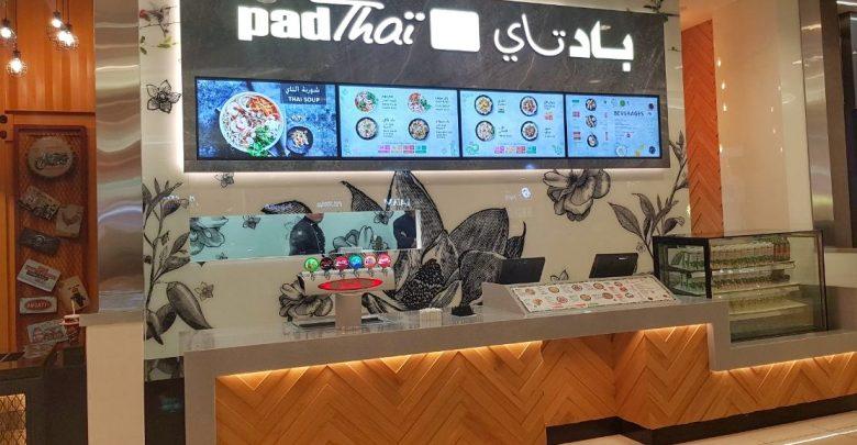 افتتاح مطعم باد تاي في مول الإمارات
