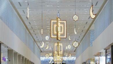صورة العروض الرمضانية في 4 مراكز تسوق من ماجد الفطيم