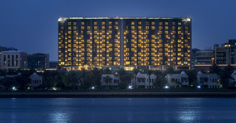 فندق ألوفت سيتي سنتر ديرة