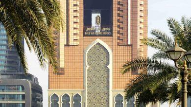 Photo of فندق باب القصر يعلن عن باقة عروضه لعيد الفطر السعيد 2019