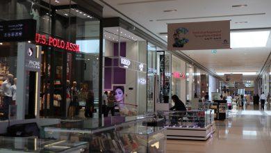 صورة افتتاح 18 متجراً ومطعماً في سيتي سنتر عجمان