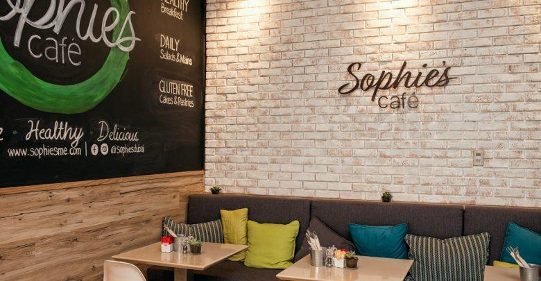 مطعم ومقهى صوفي الصحي