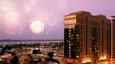 صورة عروض عيد الفطر من فندق شيراتون الخالدية أبوظبي