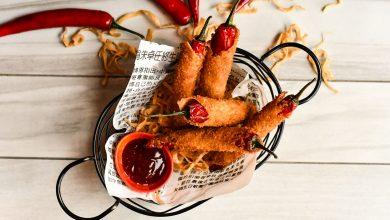 Photo of قائمة المأكولات الفلبينية في مطعم نودل هاوس