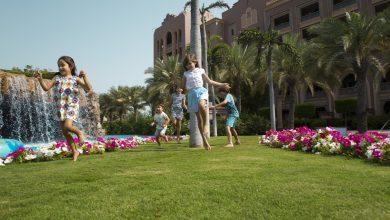Photo of برنامج مخيم الأطفال الصيفي من فندق قصر الإمارات