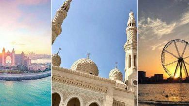 Photo of 8 صور مذهلة لمعالم دبي السياحية
