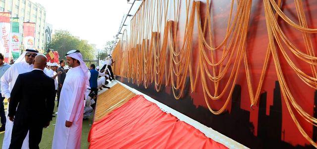 أطول سلسلة ذهبية في العالم