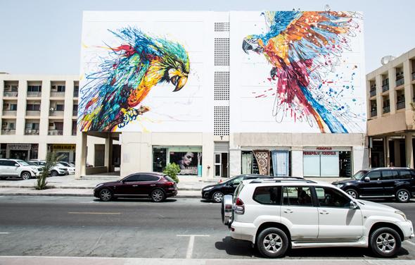 فن الشارع في الكرامة