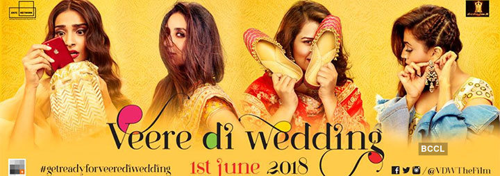 فيلم VEERE DI WEDDING
